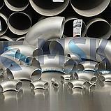 Отводы бесшовные нержавеющие, сталь 12Х18Н10Т, ГОСТ 17375-2001, фото 2