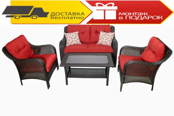 Комплект Кофейной мебели Red (Журнальный стол+1 дивана+2 кресла )