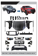 Комплект рестайлинга на Toyota/Hilux 2005-12 в 2016-20 Rocco