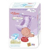 32. №5 Подгузник Heeppo Baby для девочек 12-17 кг ( 64 шт)