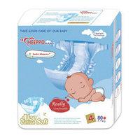 32. №4 Подгузник Heeppo Baby для мальчиков 9-14 кг ( 80 шт)