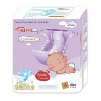 32. №4 Подгузник Heeppo Baby для девочек 9-14 кг ( 80 шт)