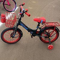 Велосипед складной Batler двухколесный красный