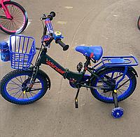 Велосипед складной Batler двухколесный синий