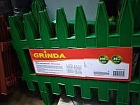 Забор декоративный GRINDA КЛАССИКА, 28x300см