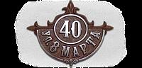 Адресная табличка Г-120, литье алюминий, 280x370 мм
