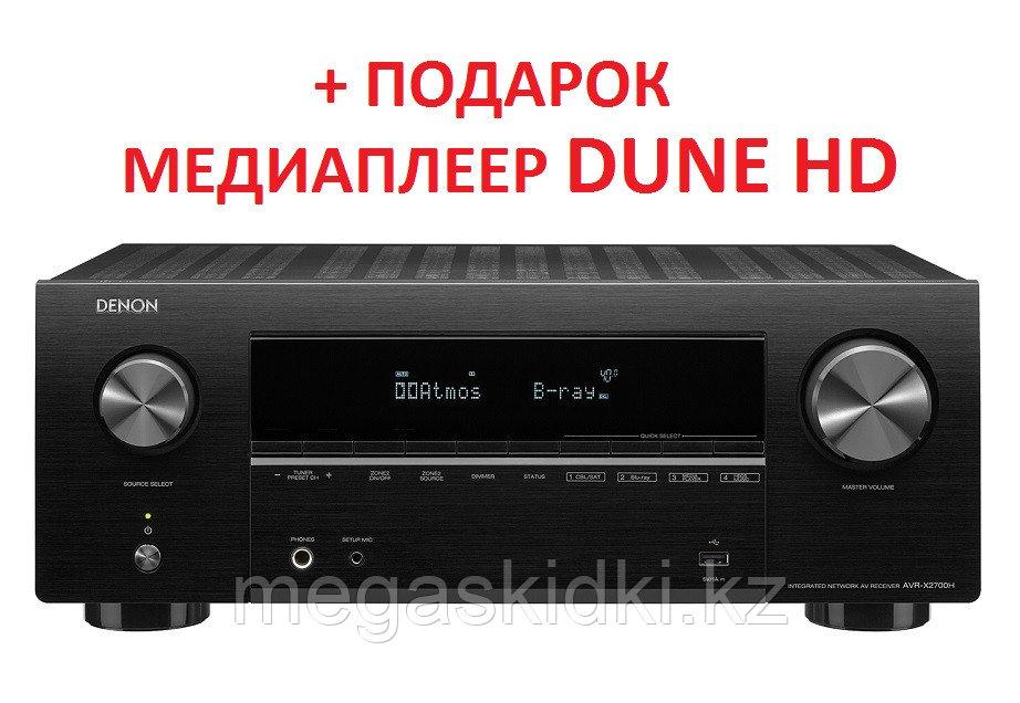 AV-ресивер DENON AVR-X2700H Черный