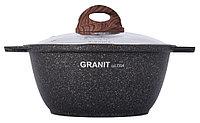 """Кастрюля 2 литра со стеклянной крышкой, """"Granit ultra"""", фото 1"""