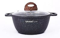 """Кастрюля 3 литра со стеклянной крышкой, """"Granit ultra"""" (Blue), фото 1"""