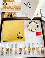Золотой уход 24 карата набор для 10 процедур
