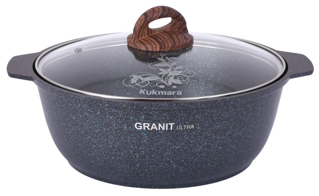 """Кастрюля-жаровня 4 литра со стеклянной крышкой, """"Granit ultra"""" (Blue)"""
