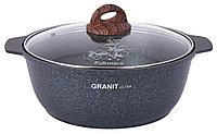 """Кастрюля-жаровня 5 литров со стеклянной крышкой, """"Granit ultra"""" (Blue), фото 1"""