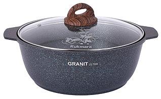 """Кастрюля-жаровня 5 литров со стеклянной крышкой, """"Granit ultra"""" (Blue)"""