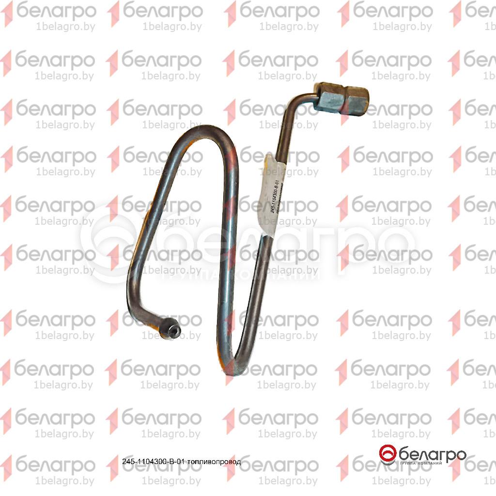 245-1104300-В-01 Трубка топливная ЗиЛ высокого давления 2-ого цилиндра (топливопровод), ММЗ