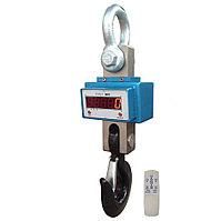 Весы крановые электронные Смартвес ВЭК-30000