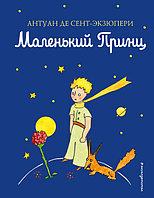 Детская зарубежная литература