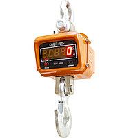 Весы крановые электронные Смартвес ВЭК-3000 (с дублированием)