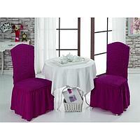 Чехлы на стулья 2 шт., цвет лаванда