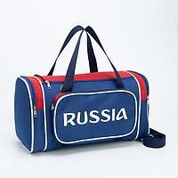 Сумка спортивная, отдел на молнии, 2 наружных кармана, цвет синий/красный
