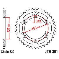 Звезда ведомая JTR301-45, R301-45, JT sprockets