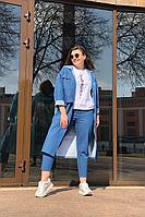 Женский летний джинсовый синий спортивный большого размера спортивный костюм Runella 1456 синий 46р.