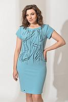 Женское летнее бирюзовое большого размера платье Angelina 544 бирюза 46р.