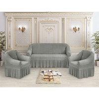 Чехол для мягкой мебели 3-х предметный трикотаж жатка, цв серебро 100 п/э
