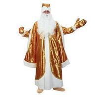 Карнавальный костюм 'Дед Мороз', парча, золото на красном, р. 48-50 рост 182 см