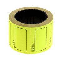 Набор из 6 роликов, в 1 ролике 200 штук, ценники самоклеящиеся, 25 х 35 мм, жёлтые