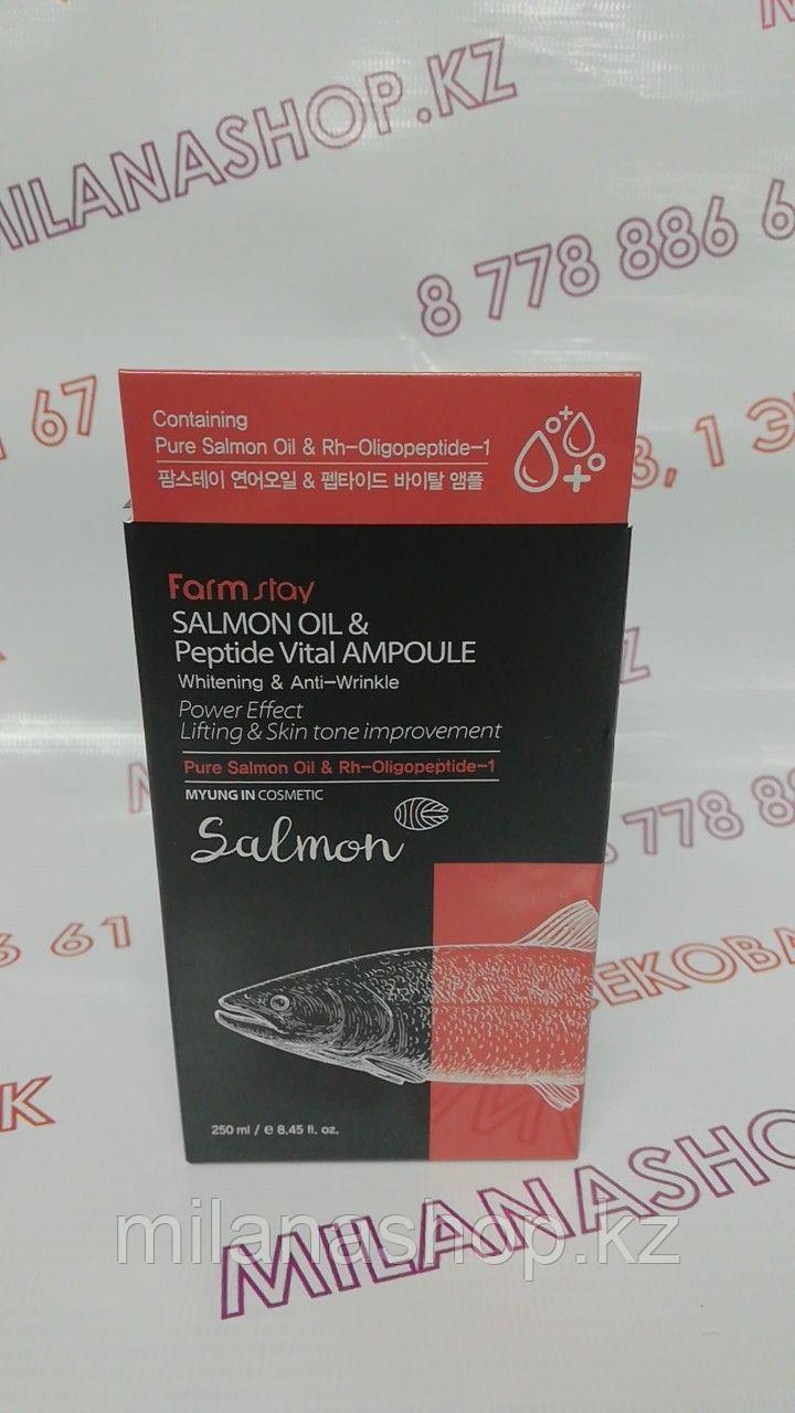 Farm Stay Salmon oil & peptide vital ampoule (250мл) - Ампульная сыворотка с лососевым маслом и пептидами