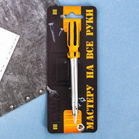 Ручка подарочная 'Мастеру на все руки'