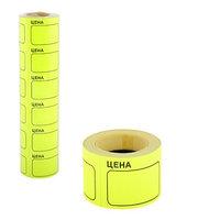Набор из 6 роликов, в 1 ролике 120 штук, ценники самоклеящиеся, 35 х 50 мм, жёлтые