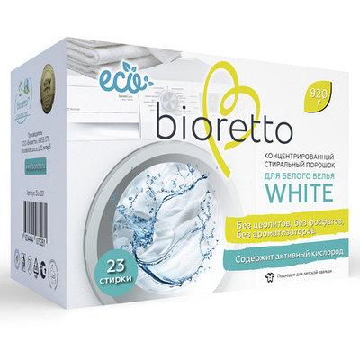 Концентрированный стиральный порошок «BIORETTO» для белого белья, 920гр
