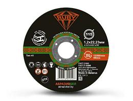 Отрезной круг по металлу 115х1,2х22,23 мм RUBY