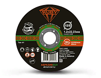 Отрезной круг по металлу 125х1,2х22,23 мм RUBY