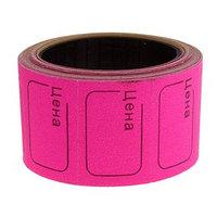 Набор из 7 роликов, в 1 ролике 200 штук, ценники самоклеящиеся, 20 х 30 мм, розовые