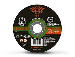 Отрезной круг по металлу 125х2,5х22,23 мм RUBY