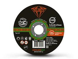 Отрезной круг шлифовальный по металлу 125х6,0х22,23 мм RUBY