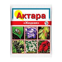Инсектицид Актара от садовых вредителей 1,2 мл