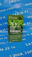 Farm Stay 76 Green Tea Seed All-in-One Ampoule (250мл) - Многофункциональная сыворотка с зеленым чаем
