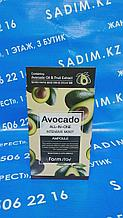 Farm Stay Avocado All-In-One Intensive Moist Ampoule - Многофункциональная ампульная сыворотка с экстрактом ав