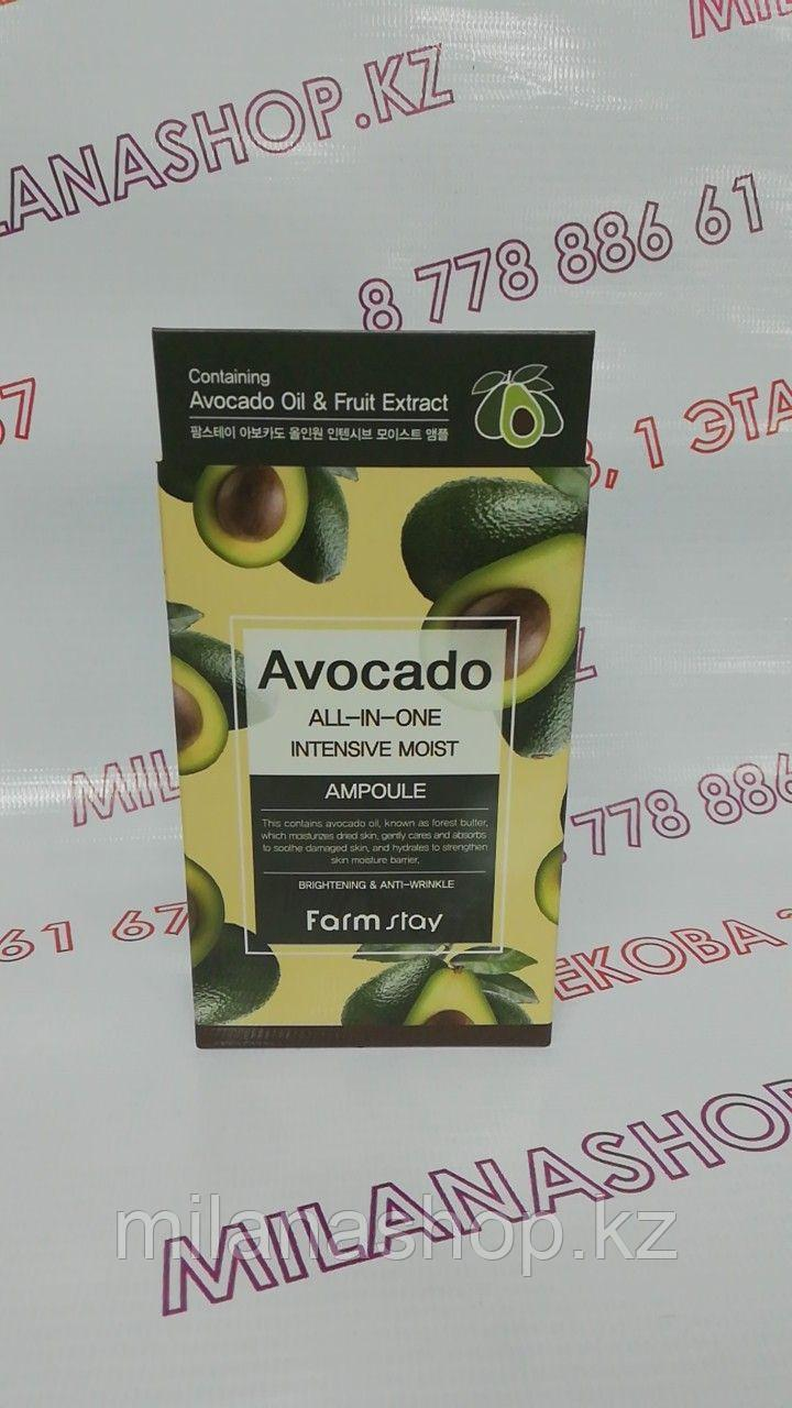 Farm Stay Avocado All-In-One Intensive Moist Ampoule (250 мл) - Многофункциональная ампульная сыворотка с экст