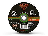 Отрезной круг по металлу  180х1,6х22,23 мм RUBY
