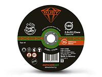 Отрезной круг по металлу  180х2,0х22,23 мм RUBY