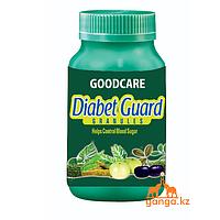 Диабет Гард контроль уровня сахара в крови (Diabet Guard GOOD CARE), 100гр