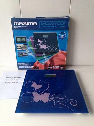 Весы напольные Maxima 150kg, фото 2