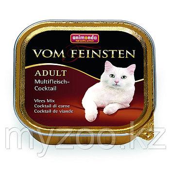 Консервы VOM FEINSTEN ADULT коктейль из разных сортов мяса д/взрослых кошек. Высокое качество мясного сырья и