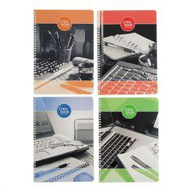 Тетрадь А4, 96 листов в клетку, на гребне 'Деловой офис', картонная обложка , МИКС (комплект из 4 шт.) - фото 1
