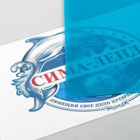 Накладка на стол, пластиковая, А3, 460 х 330 мм, КН-3 -5, 500 мкм, тонированная, цвет бирюзовый (подходит для - фото 3