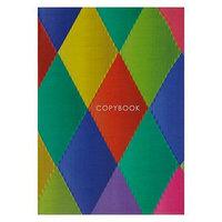 Тетрадь А4, 48 листов в клетку 'Текстура', обложка мелованный картон, блок офсет (комплект из 3 шт.)